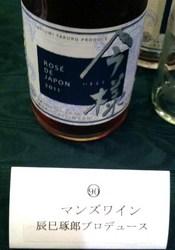 imayou bottle.JPG